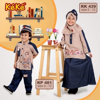 Koko Anak Keke KP461 Coklat