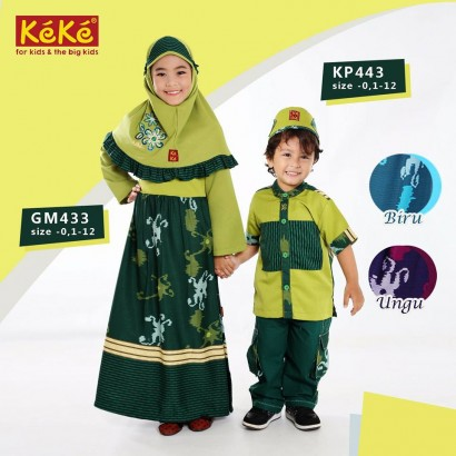 Koko Anak Keke KP443 Hijau