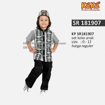 Koko Anak Keke KP SR 181907 Abu