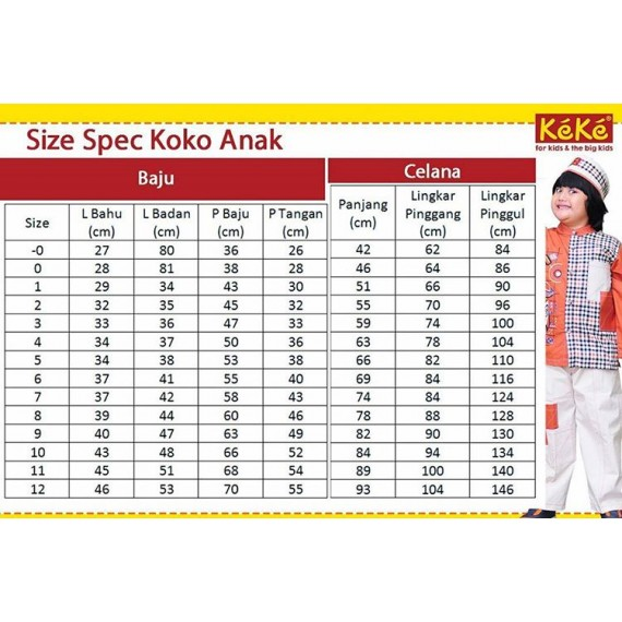 Koko Anak Keke KP SR 181903 Kuning